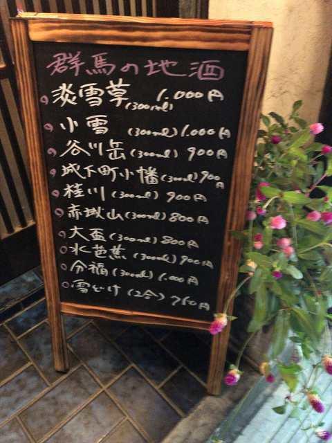彷徨い01-5.jpg