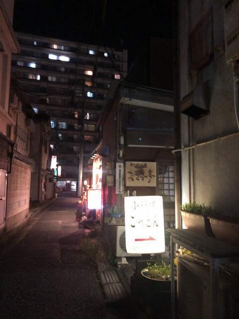 彷徨い11.jpg