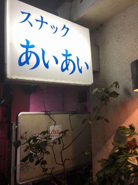 彷徨い13.jpg