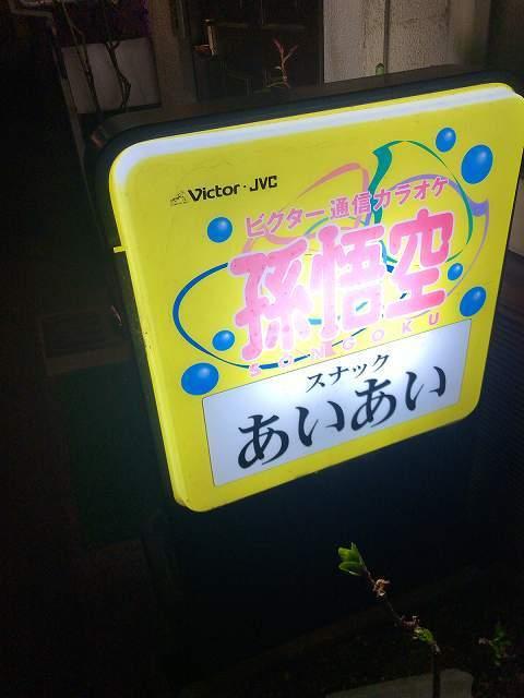 彷徨い23.jpg