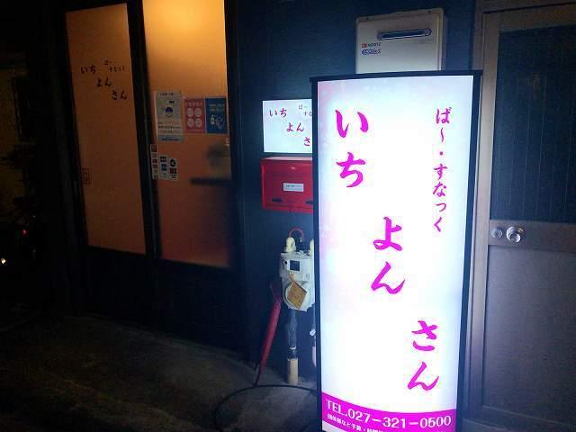 彷徨い32.jpg
