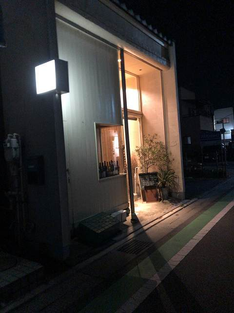 彷徨い4.jpg