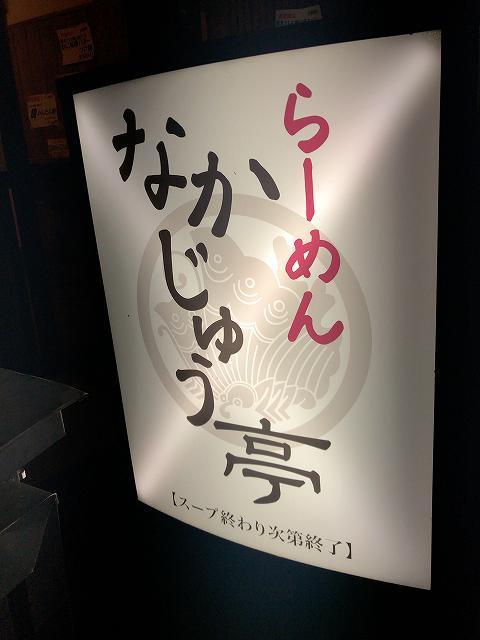 彷徨い54.jpg