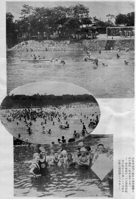 往時の古写真3.jpg