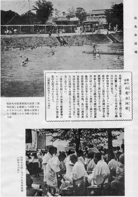 往時の古写真4.jpg