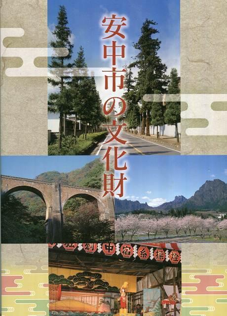 教育委員会発行2.jpg