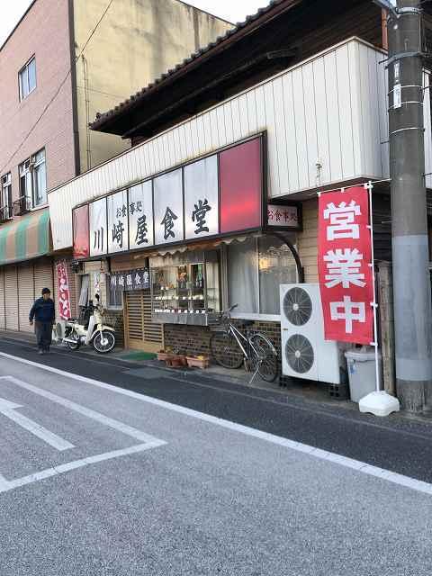 散策30川崎屋食堂.jpg