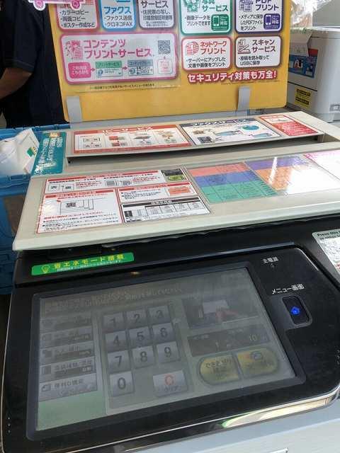文京区のコピー機2.jpg