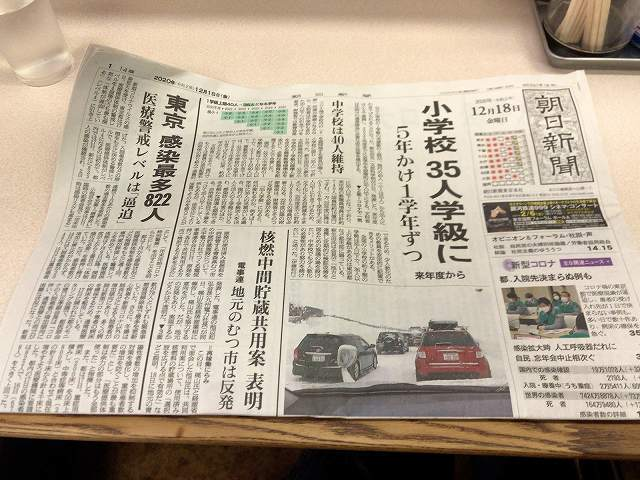 新聞1.jpg