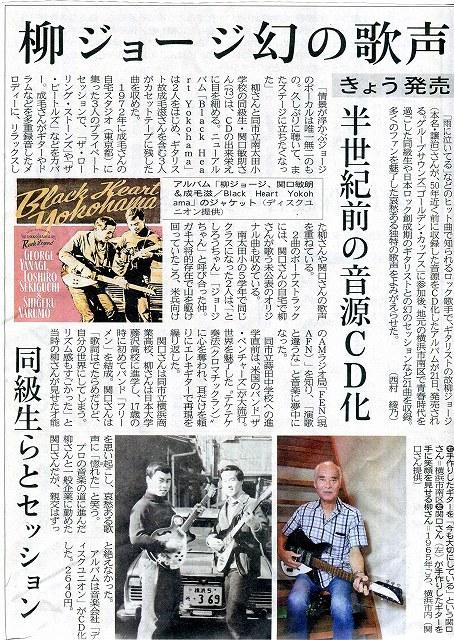 新聞記事1-1.jpg