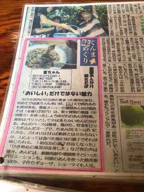 新聞記事1.jpg