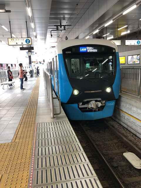 新静岡駅2.jpg