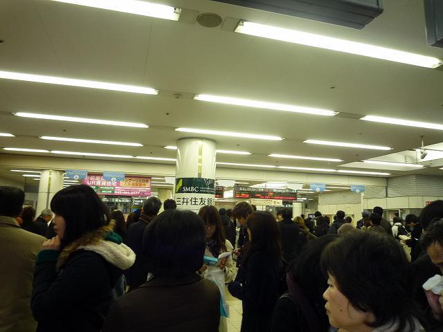 日吉駅2.jpg