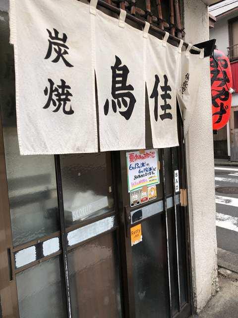 日曜夕方3.jpg