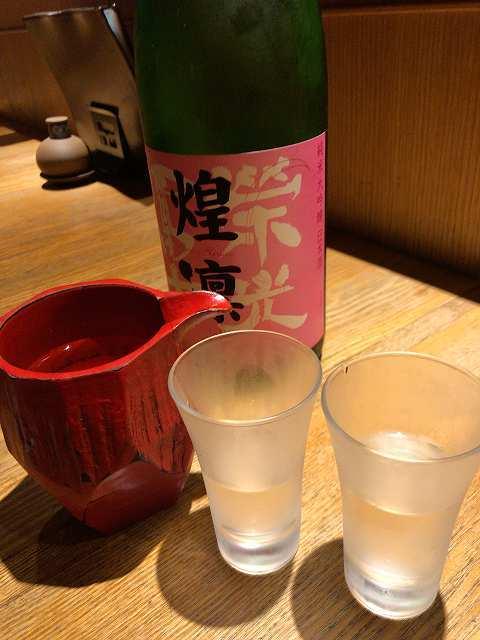 日本酒4読めない1.jpg
