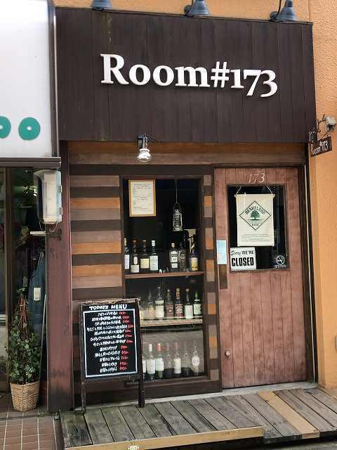 旧水戸街道10BAR1.jpg
