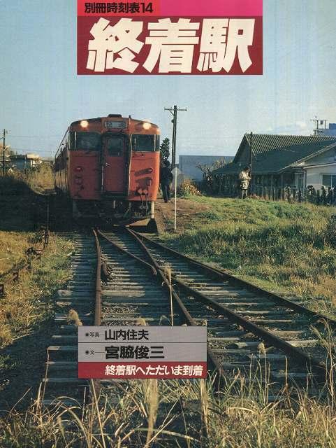 昭和の書籍から2.jpg