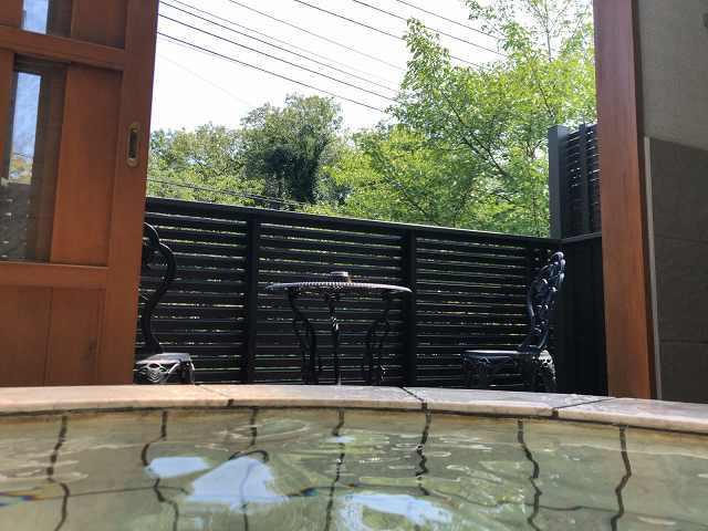 昼過ぎ12昼風呂.jpg