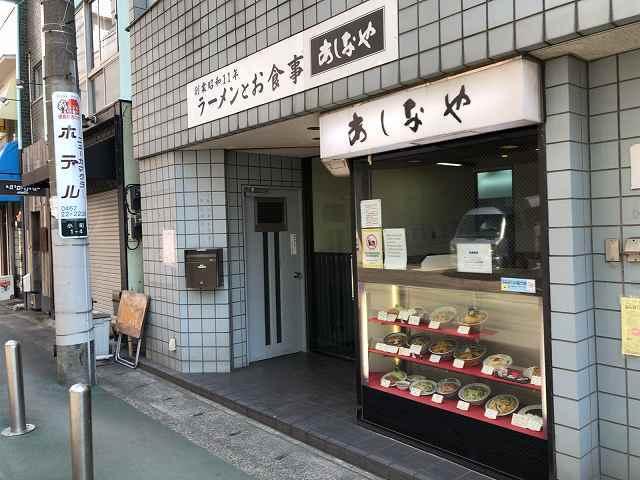 曇り日の店.jpg