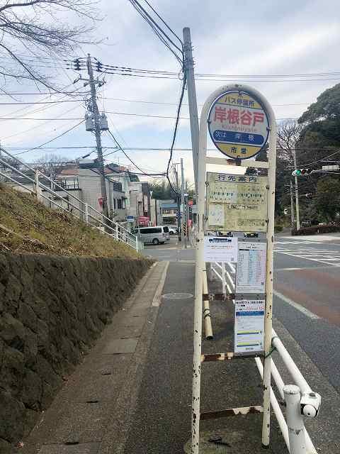 最寄のバス停.jpg