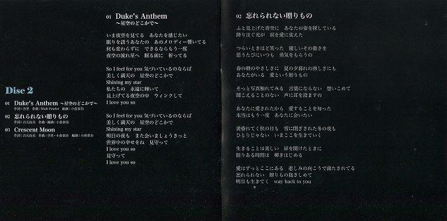 杏里2-4.jpg