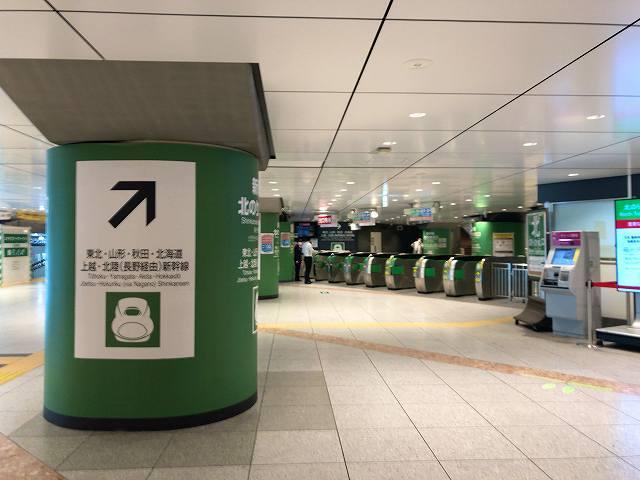 東京駅2.jpg