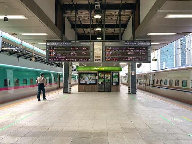 東京駅3ホーム1.jpg