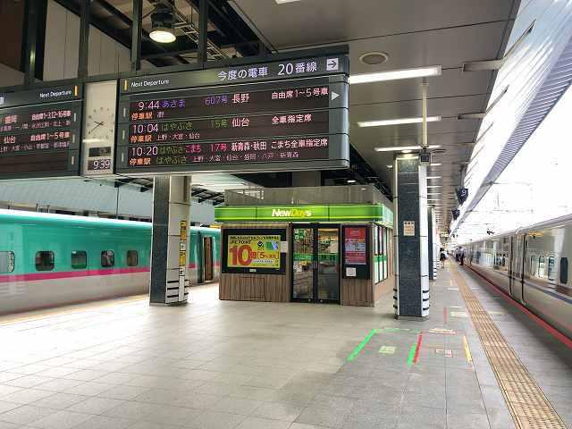 東京駅4ホーム2.jpg