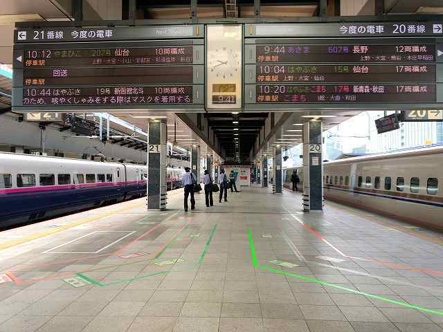 東京駅5ホーム3.jpg