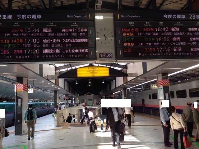 東京駅に戻る.jpg