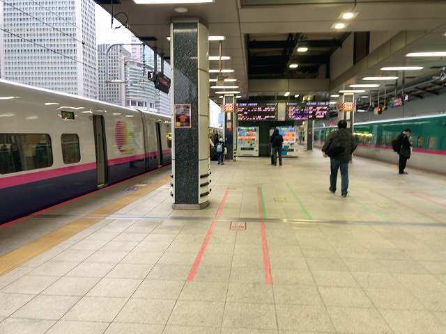 東京駅に着いた.jpg