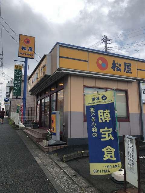 松屋3.jpg