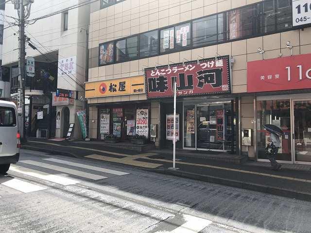 松屋と味三河.jpg