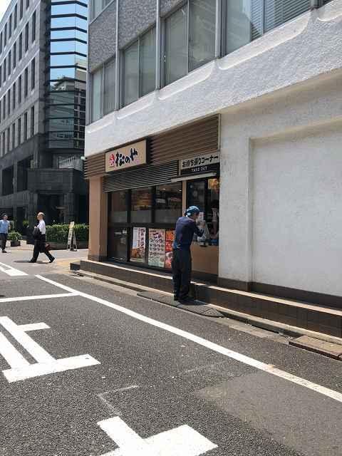 松屋テイクアウト.jpg