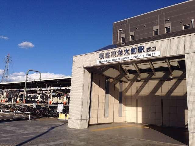 板倉東洋大駅1.jpg