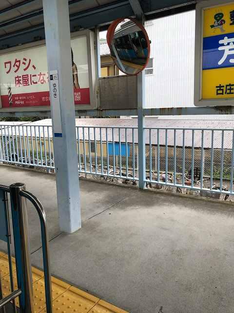 柚木駅.jpg