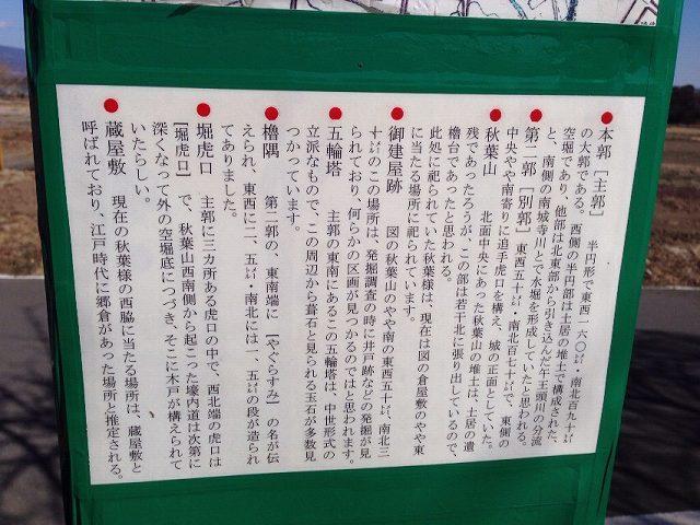 桃井城5.jpg
