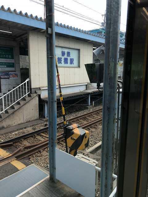 桜橋駅1.jpg
