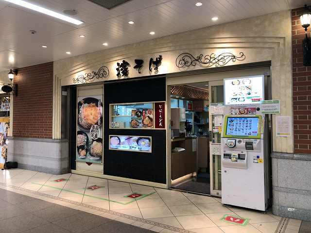 横浜駅構内店1.jpg