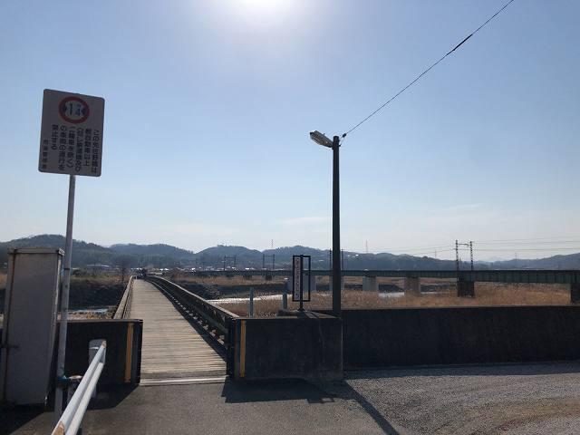 橋1軽自動車以上通行禁止2.jpg