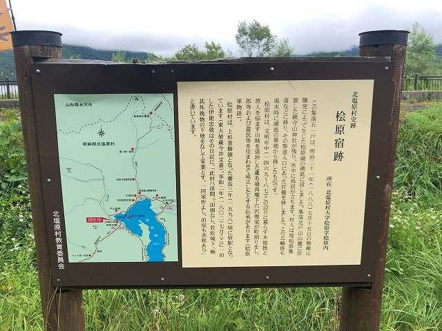 檜原の郷1.jpg