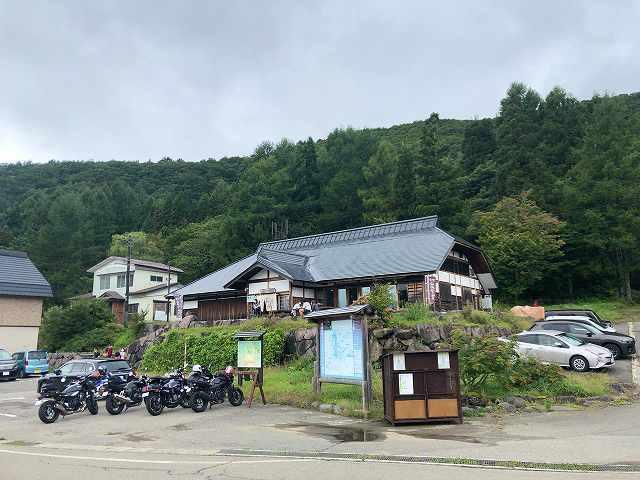 檜原の郷6資料館と山塩ラーメン屋.jpg