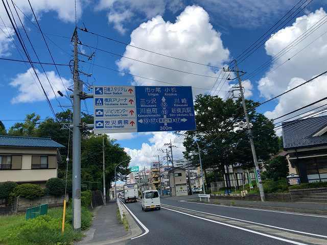 歩く11新横浜方面へ1.jpg