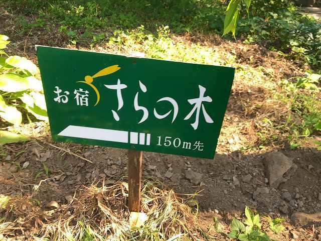 歩く15あと150m.jpg