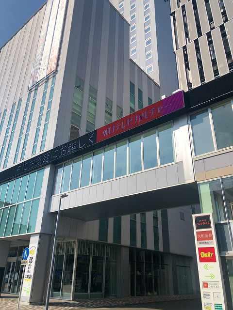 歩く3駅南口1.jpg
