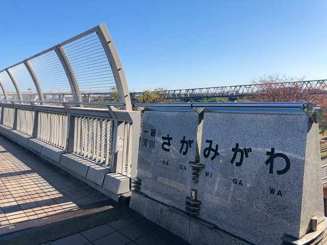 歩く4橋を渡るわけにはいかない.jpg