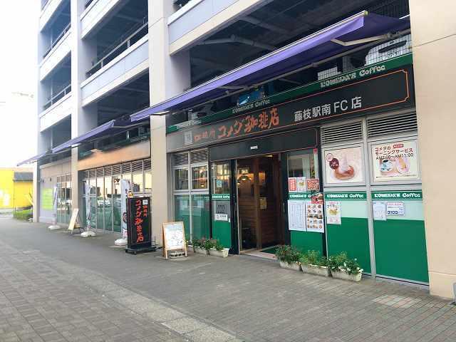 歩く4駅南口2.jpg