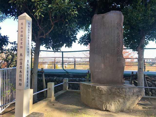 歩く7烏山藩2.jpg