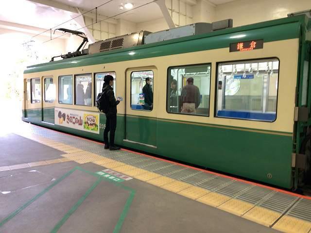 江ノ電ガラガラ2.jpg