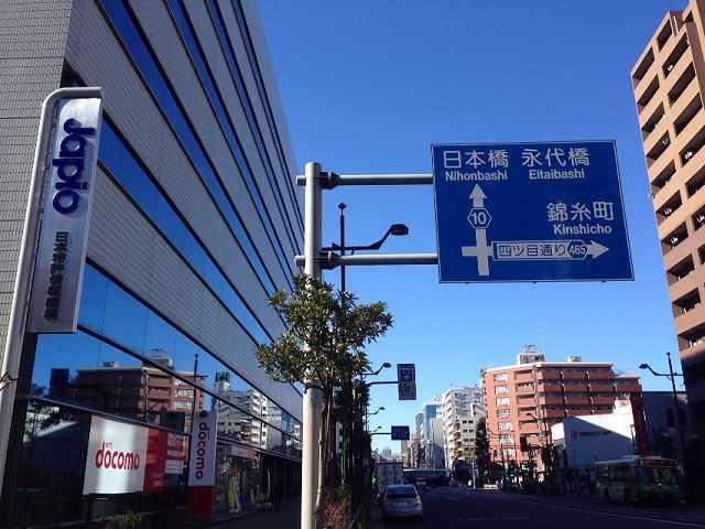 江東区.jpg